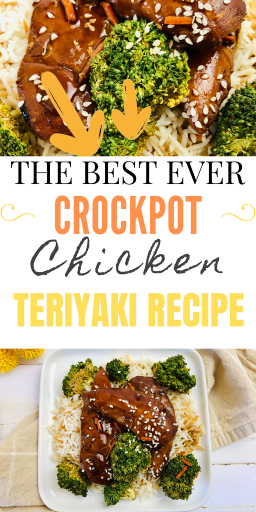 Pin showing the finished crockpot chicken teriyaki ready to eat with title across the middle.